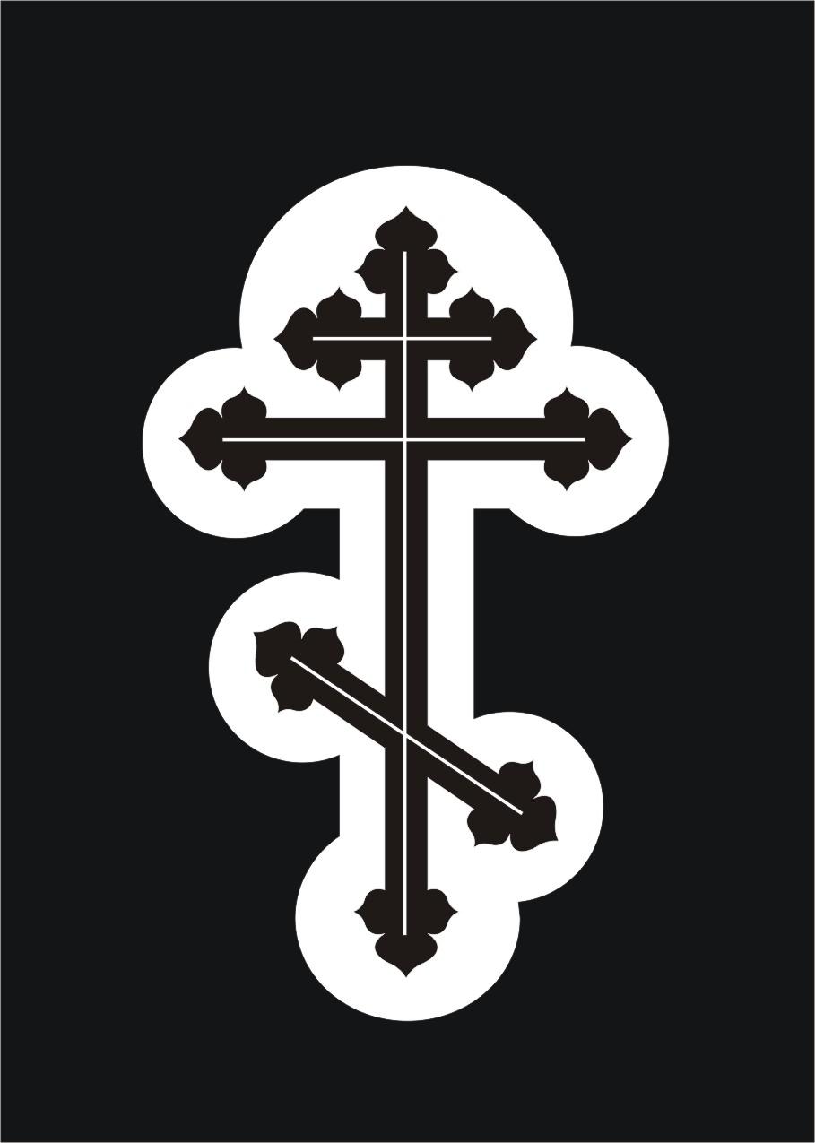 Размеры и пропорции православного креста Управление 36