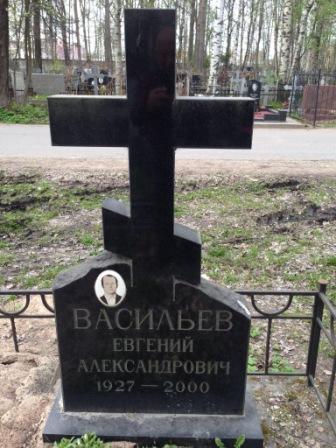 Памятники элитные златоуста памятники на могилу фото и цены в новочеркасске