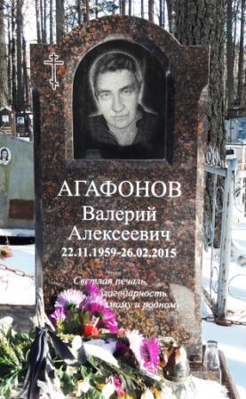 Памятник на могилу Пронск памятники из гранита с крестом и лучами фото